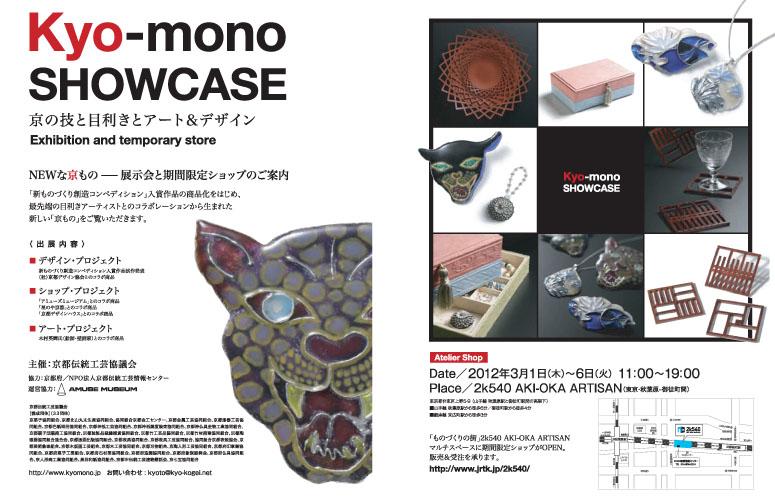 http://www.iandeye.co.jp/blog/2k540.jpg
