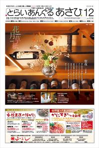 http://www.iandeye.co.jp/blog/assets_c/2009/12/H1_fin_12-thumb-200x299-71.jpg