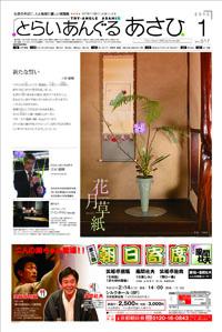 2010_jan.jpg