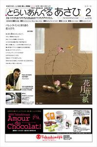 http://www.iandeye.co.jp/blog/assets_c/2010/02/2_1-thumb-200x299-100.jpg