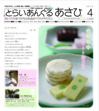 http://www.iandeye.co.jp/blog/assets_c/2010/04/4_H1-thumb-200x222-110.jpg