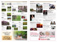 2012_5.jpg