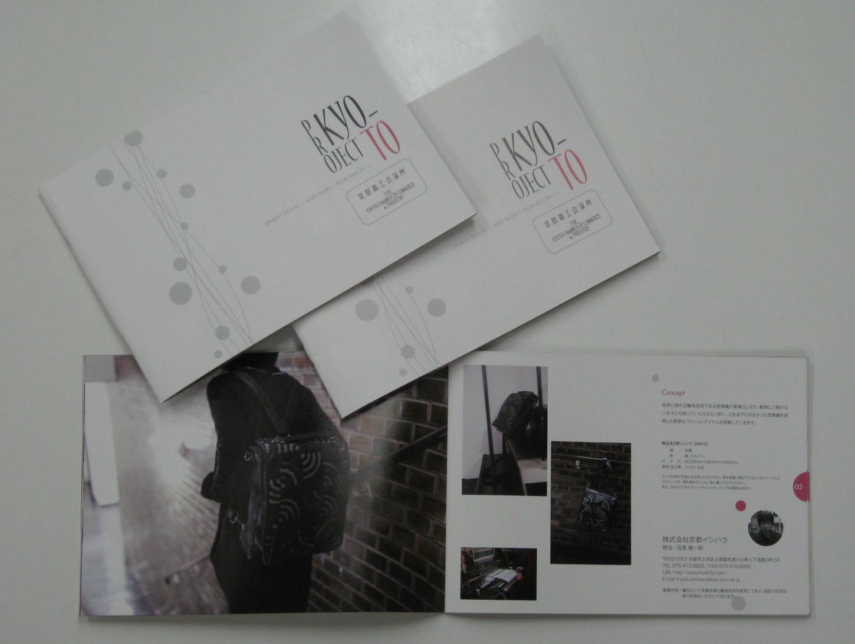 http://www.iandeye.co.jp/blog/proj_kyo.JPG
